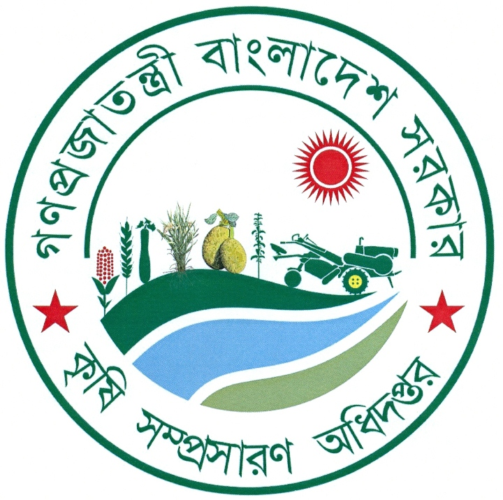 Department of Agriculture Extension
