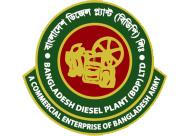 Bangladesh Diesel Plant Limited